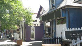 829-17th Avenue SW Calgary, Alberta